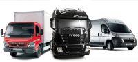 Ремонт кузовного и коммерческого автотранспорта