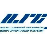 ООО «Центр горизонтального бурения» реализует запчасти к буровому оборудованию