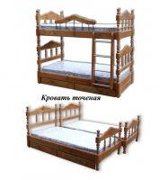 Мебель из дерева, ЛДСП, плетеная из ивы. Во все комнаты под любой вес и рост.