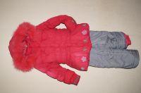 Куртка и брюки-полукомбинезон Кiко зимние дев.р.116см