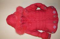 Куртка зимняя Кiко дев.р.116см