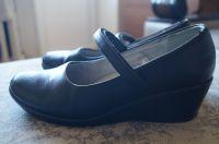 Туфли чёрные школьные на девочку р.35