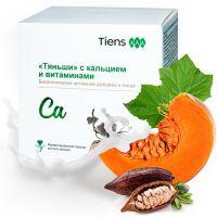 Кальций с витаминами - рекомендован для страдающих сахарным диабетом.