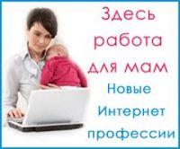 Требуется управляющий сетью интернет-магазинов