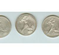 Дешево продам старинные серебрянные монеты, 5 штук
