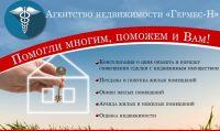 Сделки с недвижимостью – доверьтесь профессионалам