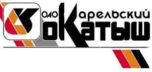 АО « Карельский окатыш» продает невостребованные ТМЦ