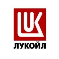 ООО « ЛУКОЙЛ-Нижневолжскнефть» реализует неликвиды